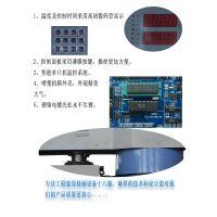 TD701-B系列全自动沥青混合料拌和机 沧州泰鼎沥青试验仪器