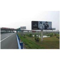 呼北高速公路单立柱广告牌
