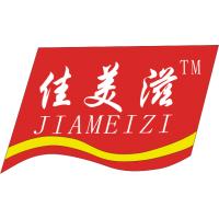 深圳市佳美滋食品科技有限公司