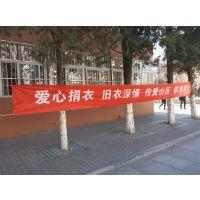 深圳横幅标语广告制作价格
