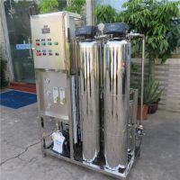 广东厂家设计生产压铸模具油温机纯水设备预热及冷却的水源找晨兴定制