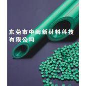 绿色母,绿色母粒,胶袋绿色母,ABS绿色母,PC绿色母,薄膜绿色母