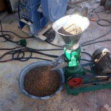 鱼虾鸽子饲料颗粒机 养殖专用农作物造粒机 小型秸秆粮食颗粒机