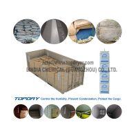货物出汗原因分析 TOPDRY集装箱干燥剂