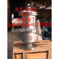 温州不锈钢双接管阻火呼吸阀\304双接管阻火呼吸阀\不锈钢呼吸阀