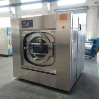 供应洗衣房50KG全自动洗脱机