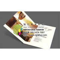 南京印刷、南京佳汇印刷(图)、印刷包装厂