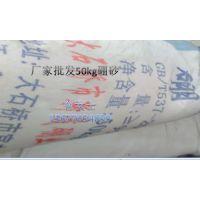 柳州硼砂供应-桂林95%硼砂批发