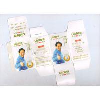 厂家供应印刷优质照明灯包装盒