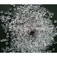 PC/沙伯基础(原GE)/943A 抗紫外线 耐气候 阻燃防火PC塑料粒子
