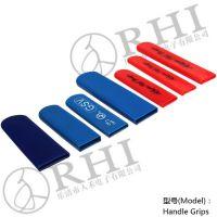 人禾/RHI 厂家浸塑机定制阀门扳手手柄套,PVC防滑保护套