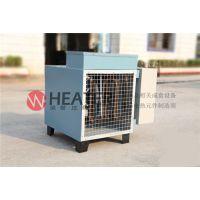 上海庄海电器 烘干热风炉 暖风机 支持非标定制