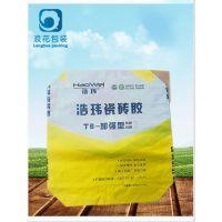 江苏浪花厂家供应25千克瓷砖粘结剂三纸一膜阀口袋