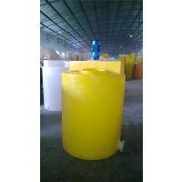 厂家生产 圆形立式加药箱 300L大口PE搅拌桶 食品级塑料加药箱