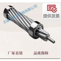 安徽 安庆厂家直销LGJ-50/8钢芯铝绞线,钢绞线,架空线,电力电缆