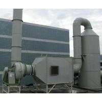 常州喷漆房废气处理厂家哪家好 常州光氧催化设备 常州苏文环保