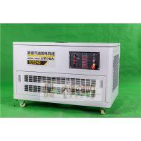 40kw静音汽油发电机价格