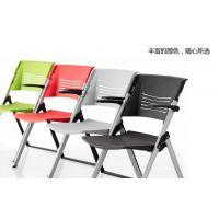 麦德嘉MDJ-JSJ05公司会议椅培训桌椅加厚高档折叠桌椅子 员工会议椅 金属脚塑料椅