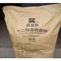 厂家直销白猫十二烷基硫酸钠 上海凯星K12 洗涤剂 洗洁精 水泥发泡剂原料 现货供应