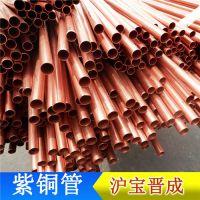 热销推荐 冷却器红铜管 厨电产品专用红铜管 质优价廉