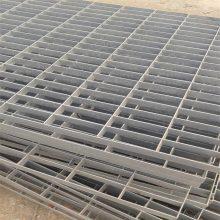 上海钢格栅 维修平台格栅 脱硫塔钢格板