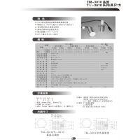 接近传感器TM-3010NO/NC/PO/PC铜管接近开关台湾泛达