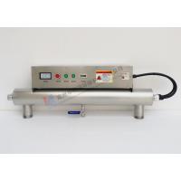紫外线杀菌器50吨每小时管道式水消毒养殖污水处理设备北京包邮