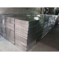 供应冲孔铝扣板 铝扣板规格尺寸