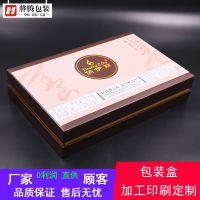 厂家直销纸盒定做 保健品礼盒 烫金 工字天地盖盒子 食品包装盒
