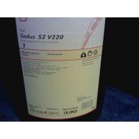 广州Shell Gadus S2 V100 1通用锂基脂,佳度S2 V1000AD 2二硫化钼润滑脂