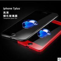 苹果7plus钢化膜iphone7钢化膜苹果5s手机保护膜6plus防爆膜批发