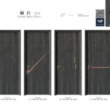 想要加盟一个竹木门厂家,这几点你得考察清楚了!