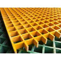 洗车房用地格栅一般是38型格栅-玻璃钢格栅厂家