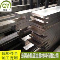 供应4032国标铝棒 4032抗腐蚀铝排
