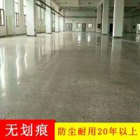 武汉水泥固化剂地坪厂家 密封固化地坪施工 混凝土固化剂地坪工程