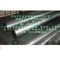 【上海宝钢】供应T7碳素工具钢量大价更优T7货源充足-深圳总代理