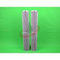 隆齐官网讯本期产品供应2.0095H05XL-A00-0-M力士乐滤芯,主用于液压系统的回油精过滤,