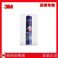 3M PN08601聚氨酯汽车专业玻璃胶