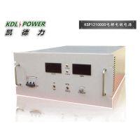 重庆12V1000A电镀电解电源价格多少钱 成都电源厂家 凯德力KSP121000
