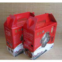 深圳食品包装盒电子产品包装盒设计印刷一站式服务