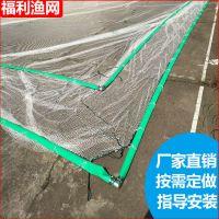 厂家生产 捕鱼灯光抬网 充气抬网抓捕设备 充气捕鱼网   加工定做
