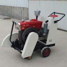 天德立27型混凝土路面切割机柴油水冷 手推式柴油马路切割机