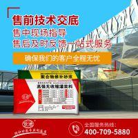 黑龙江双组份聚合物修补砂浆,哈尔滨华千专业生产厂家,价格更优惠
