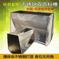 实用的不锈钢双面喂料槽焊接成形育肥猪仔猪都可使用按照客户实际需求定制