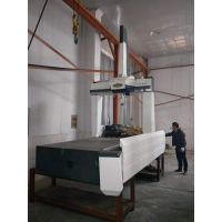 二手三坐标测量机 北京航天2305三坐标测量机