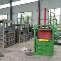 油漆桶压扁机厂家 富兴定做木皮边角料压块机 废品打块机图片
