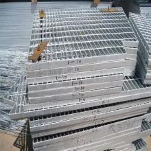 合肥钢格栅 小区踏步板定做 踏步钢格栅板厂家