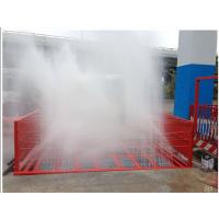深圳工地洗车机供应商=杰德科技
