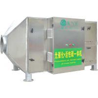 安徽工业废气净化处理等离子净化器废气宝环保