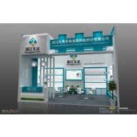 苏州展览设计搭建展会搭建展台设计搭建公司企业年会布置